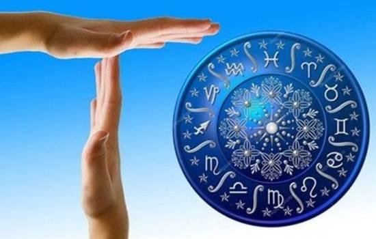 terppeniee zodiak