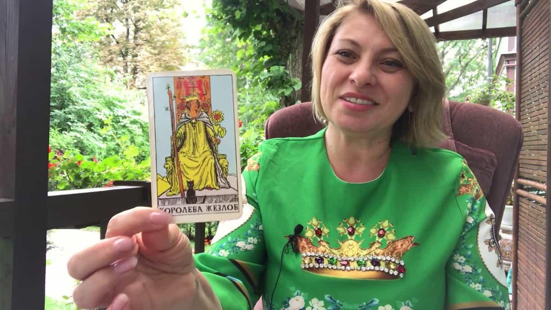 Картинки по запросу Гороскоп на сентябрь 2019 для всех знаков Зодиака от Анжелы Перл