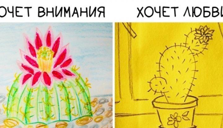 Картинки по запросу Тест: нарисуйте кактус , и мы расскажем кое-что новое о вашем характере