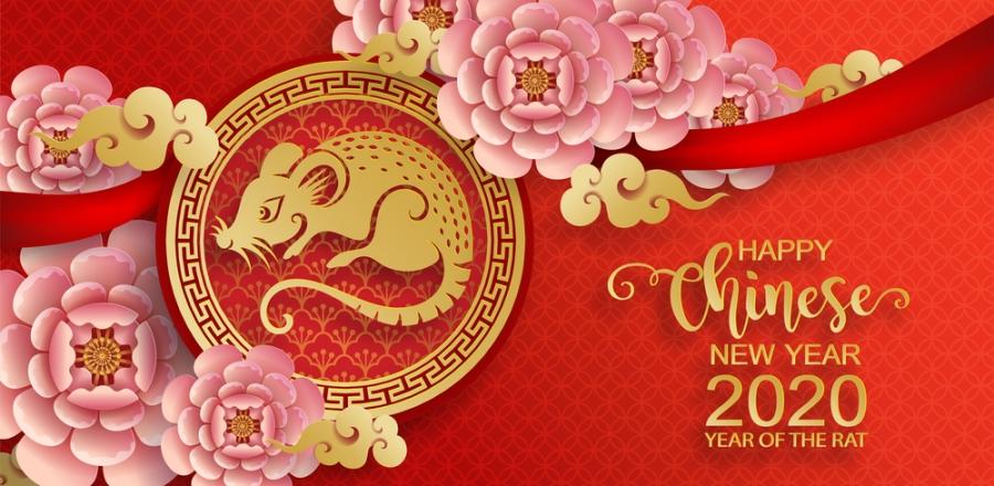 Китайский Новый год 2020 металлической крысы