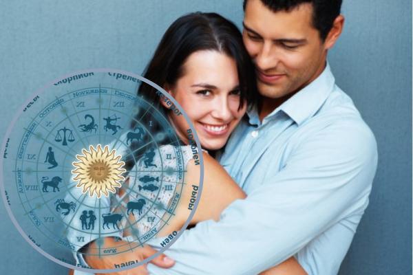 Любовный гороскоп на июнь 2019: Овен, Телец, Близнецы, Рак