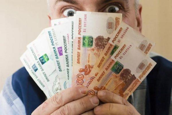 3 знака зодиака, которые будут купаться в деньгах в этом году ...
