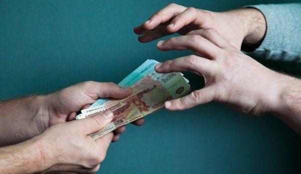 Когда нельзя давать деньги в долг - приметы как давать правильно
