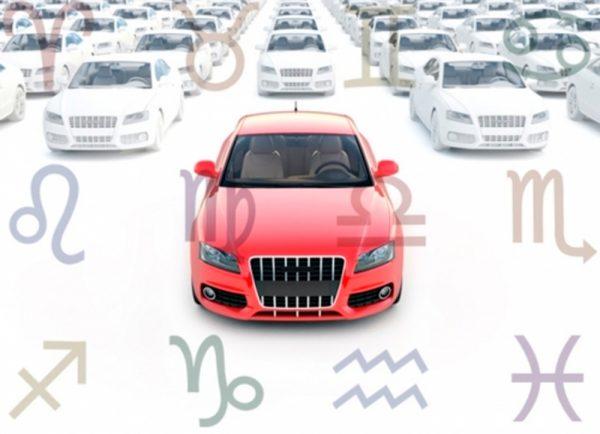Цвет автомобиля по знаку зодиака: Как выбрать цвет машины, какого ...