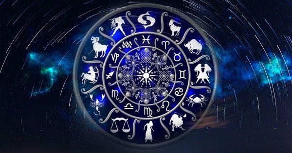 Гороскоп на вторник 2 июня для каждого Знака Зодиака | Mixnews